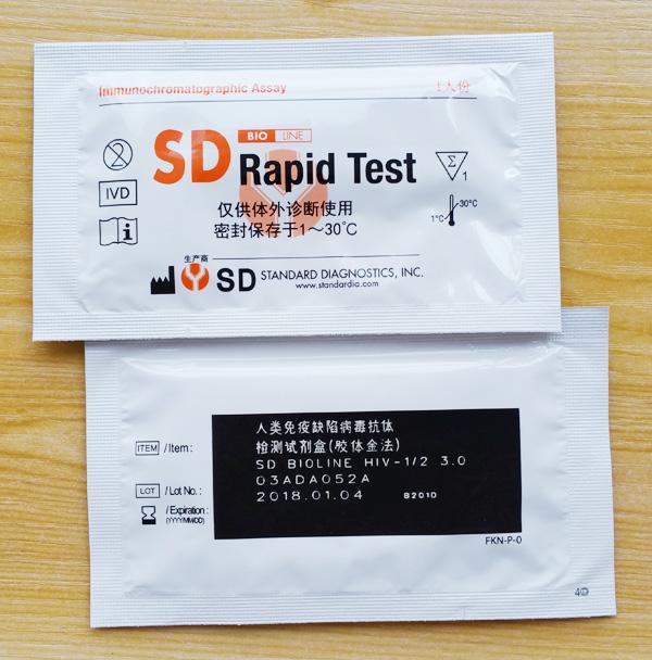 韩国SD艾滋病检测试纸有效期