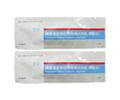 梅毒2份(艾博,梅毒螺旋体抗体检测试纸)