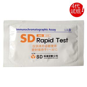 韩国SD四代1份(抗原/抗体同时测,窗口期缩短至2周)
